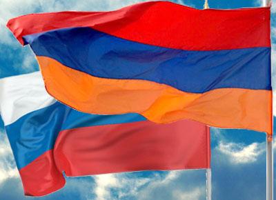 Հայաստան-Ռուսաստան. Վեց սցենար ...